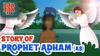 Quran Stories for Kids in English   Story of Prophet Adam (AS)   Prophet stories for children