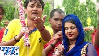 HD Chala Sadi Kareke गोरी देवघर में - Bhola Ji Ke Nagri Me - Bhojpuri Kanwar Bhajan 2015