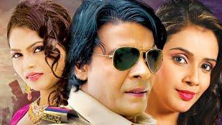 नई भोजपुरी रोमांटिक मूवी N (2017) Full Romantic Bhojpuri Movie , KHAKHI WARDIWALA