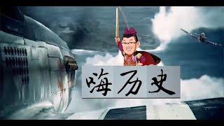 """号称""""二战""""三大发明之一!袁腾飞解密雷达的由来——嗨历史61"""