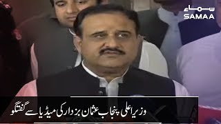 Quetta: Cm Punjab Usman Buzdar Media Talk | SAMAA TV | 21 July 2019