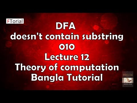DFA does not contain substring 010 | Lecture 12 | Theory of computation Bangla Tutorial
