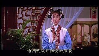 樂 蒂 ★ 古裝喜劇《 花田錯 》( 4 )  ♪  ~  ♥  ~ ♫  ~ Betty  Loh  Tih  ~ The Bride Napping (1962)