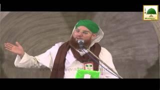 Islah e Aamal - Rajab Kay Fazail