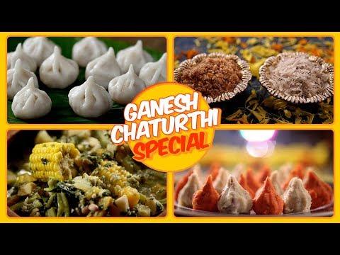 गणपती साठी 11 पदार्थ | 11 Recipes For Ganesh Festival | Ganesh Chaturthi Special | Recipe In Marathi