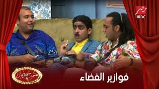 #x202b;مسرح مصر - فوازير رائد الفضاء#x202c;lrm;
