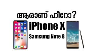 iPhone 8 Plus Vs Samsung Galaxy Note 8| Web special