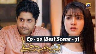Kahin Deep Jalay | Episode 10 | Best Scene 03 |