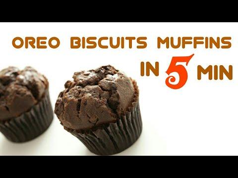Kids dessert  Oreo Biscuit Muffins   ५ मिनट मे बनाएं Biscuit Muffins
