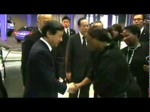 Japan's Crown Prince Naruhito arrives for Mandela memorial   Mail Online