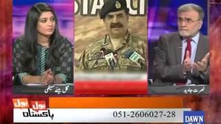 Bol Bol Pakistan - April 21, 2016
