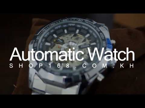 Automatic men wrist watch (no battery needed)
