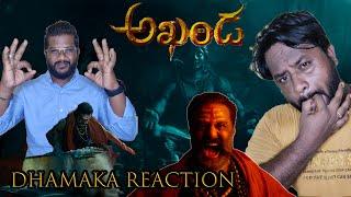 Akhanda #BB3 Title Roar REACTION 🔥🔥🔥   Nandamuri Balakrishna, Boyapati Srinu   Akhanda First Teaser