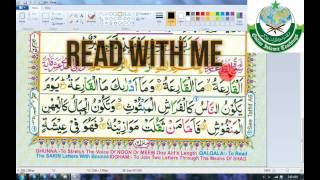 Surah Al Qariah Word by Word , Easy Learning @ Skype ID: onlineislamicteachings
