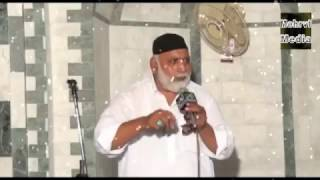 Punjabi Naat   Rubaiyat   Naat Pakistani by Sabir Sardar