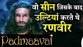 Ranveer Singh Use to Vomit After THIS SCENE in Padmaavat!