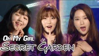[HOT] OH MY GIRL - Secret Garden,  오마이걸 - 비밀정원 Show Music core 20180120