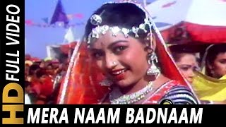 Mera Naam Badnaam Ho Gaya   Alka Yagnik   Elaan-E-Jung 1989 Songs   Dharmendra, Jaya Prada