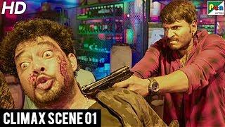 Mass Masala (Nakshatram) - Climax Scene 01   Hindi Dubbed Movie   Sundeep Kishan, Sai Dharam, Pragya