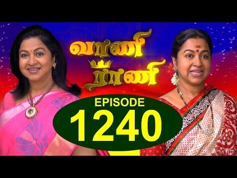 Xxx Mp4 Vaani Rani Episode 1240 19 04 2017 3gp Sex