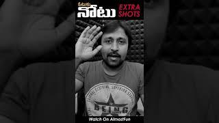 New Prank Fails Video Update #MyFirstShots #Shorts #Prank #TeluguPranks