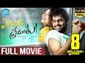 Endukante Premanta Full Movie HD Ram Tamannaah A Karunakaran G V Prakash Kumar