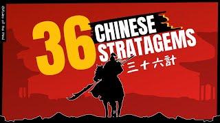 36 Chinese Stratagems ⊛