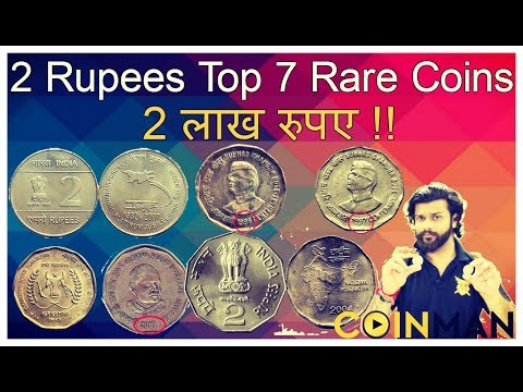 2 Rupees Coin Value | Top 7 Rare 2 Rs Coins of India २ रुपये के सबसे कीमती सिक्के CoinMan