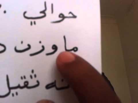 Spoken Arabic.10.Tamil