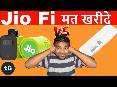Don't Buy Jiofi | Jiofi Vs 4g dongle | Technical Guptaji |