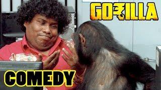 Download Gorilla Movie Comedy | Part 2 | Jiiva | Shanili Pandey | Sathish | Yogi Babu |Rajendran |Swaminathan Video