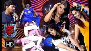 Dhee 10 | 9th May 2018  | Full Episode | ETV Telugu