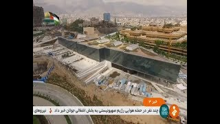 Iran made 100,000 square meters Tehran Book Garden باغ كتاب تهران ايران