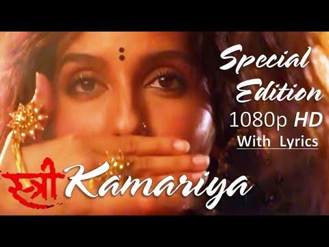 Xxx Mp4 Kamariya 1080p FHD Video With Lyrics STREE Nora Fatehi Rajkummar Aastha G Divya 3gp Sex