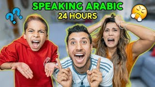 Download Speaking Only ARABIC With My Family For 24 Hours *DISASTER* | The Royalty Family Video