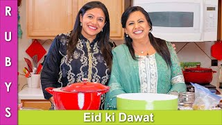 Eid ki Dawat Cooking & Planning a Very Different Eid in Urdu Hindi - RKK