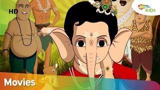 Bal Ganesh And The Pomzom Planet (Hindi) | Popular Kids Animated Movie | Shemaroo Kids