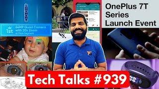 Tech Talks #939 - Realme X2 Pro, OnePlus 7T Pro, Redmi 8, Galaxy Fold 2, Mi band 5, Oppo Cam Patent