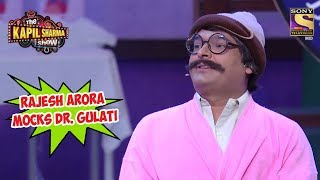 Rajesh Arora Mocks Dr. Gulati - The Kapil Sharma Show