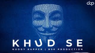 Khud Se Free Style Rap Noddy Rapper X Bsk Production(DjFaceBook.IN).mp3
