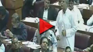 Javeed Hasmi speach at parliament