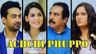 Achchi Phuppo - Telefilm   Express Entertainment