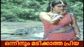 ഒന്നിനും മടിക്കാത്ത പ്രിയ..Malayalam Actress Priya Filmy Life Story_ A Small Narration.