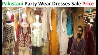 Dresses shopping at Fortress Stadium Lahore || My wedding
