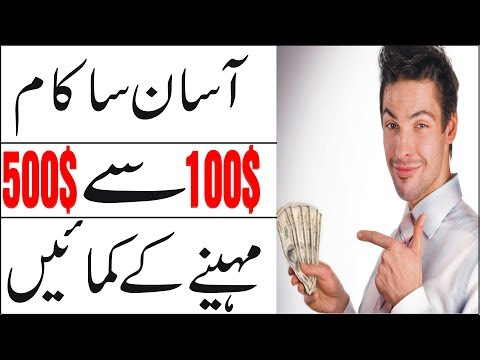 How To Make Money By Uploading Videos and Articles Urdu/Hindi Tutorial