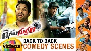 Race Gurram Telugu Movie | Back to Back Comedy Scenes | Allu Arjun | Shruti Haasan | Brahmanandam