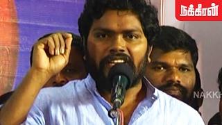 முட்டாள் அரசாங்கத்திற்கு.. ஒரு தகவல்..? Pa Ranjith Emotional Speech about Rohith Vemula