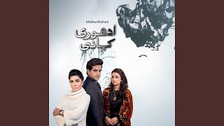 dil-e-muztar-english-translation-urdu-lyrics-ost-full-dil-e