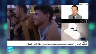 #x202b;تصاعد التوتر جنوب العراق والشرطة تفرق المحتجين بالهراوات#x202c;lrm;