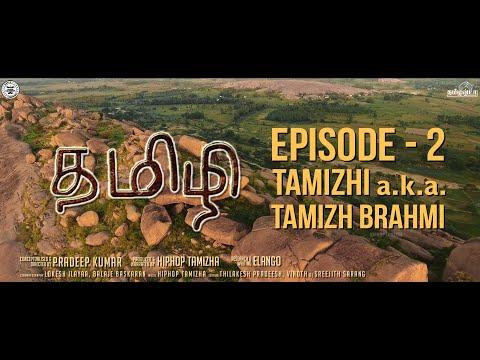 Xxx Mp4 Hiphop Tamizha Tamizhi Episode 2 Tamizhi A K A Tamizh Brahmi 3gp Sex